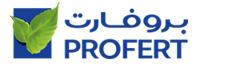 بروفارت ـ الزراعة في الجزائر Mobile Logo